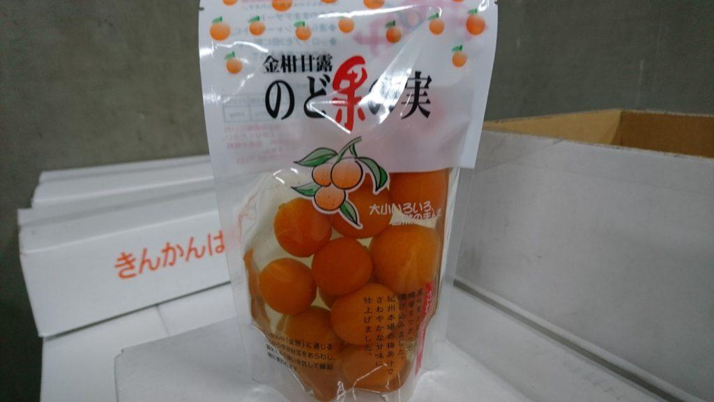 本日の目玉お買得商品!!ー和歌山県産 金柑甘露 のど果の実 ー