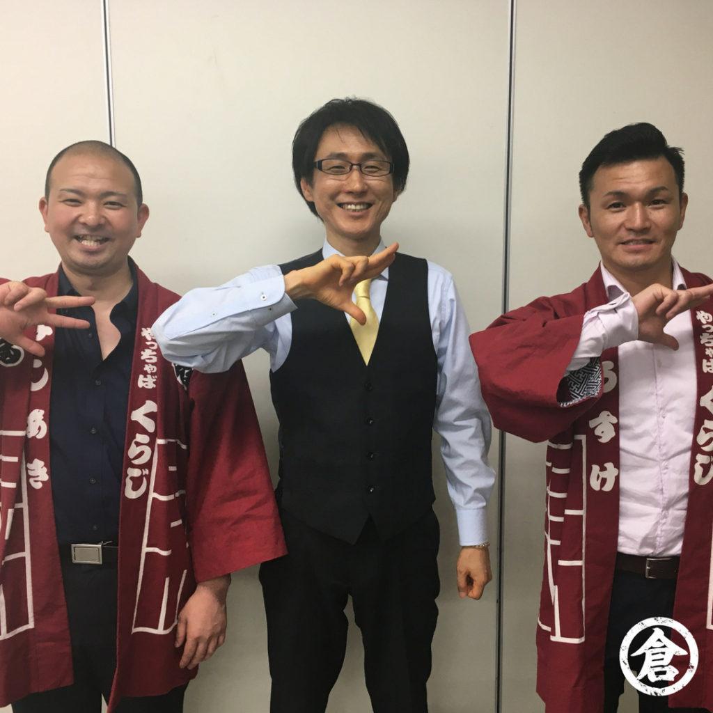 【お知らせ】中野瑞樹先生のブログにてやっちゃばくらじをご紹介頂きました