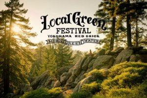 【お知らせ】Local Green Festival'19にやっちゃばくらじが出店します。